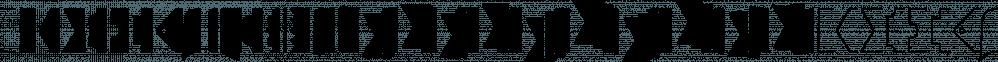 Jabana Extras font family by TypeMates