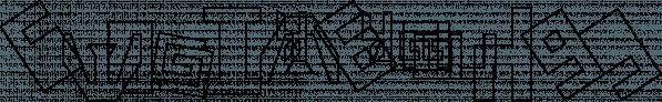 TessieLettersGJKMN font family by Ingrimayne Type