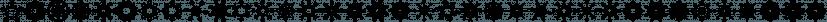 Glitter font family by Aga Silva Fonts