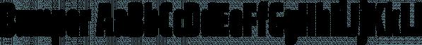 Bumper font family by HVD Fonts